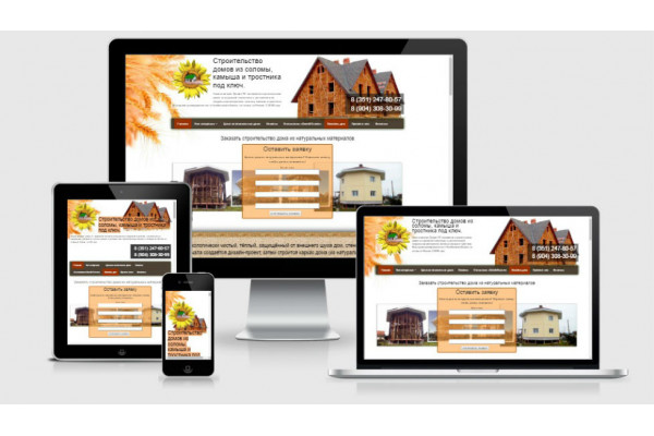 Сайт domik74.com